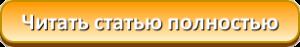 button(3у4к)